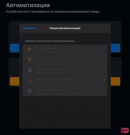 adjustments-9.jpg