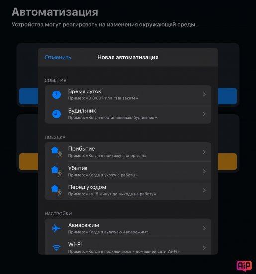 adjustments-3.jpg