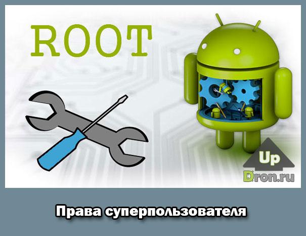 Root-prava-na-Androide.jpg