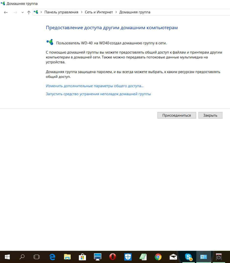 4-prisoedinenie-k-uzhe-sushhestvuyushhej-gruppe.jpg