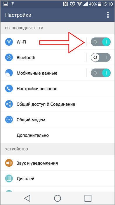 activation-wi-fi-2-1.jpg