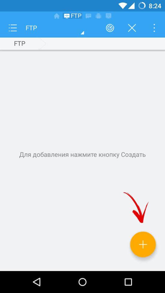 peredacha-fajlov-android-2.jpg
