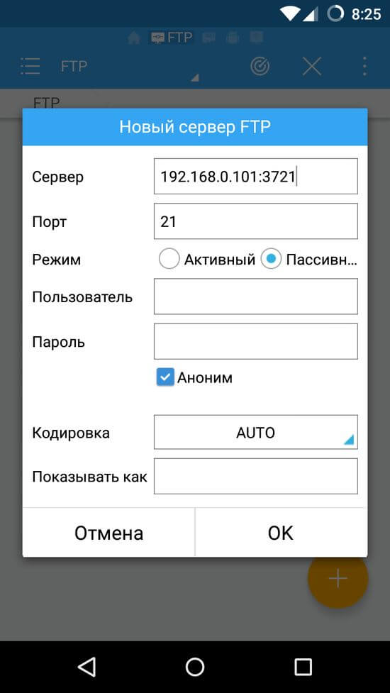 peredacha-fajlov-android-4.jpg