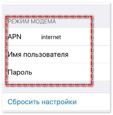 zapolnit-polya-apn.jpg