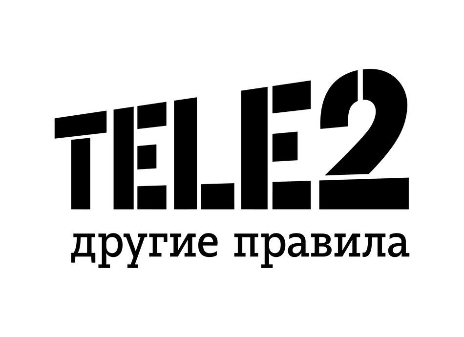 Tele2-.jpg