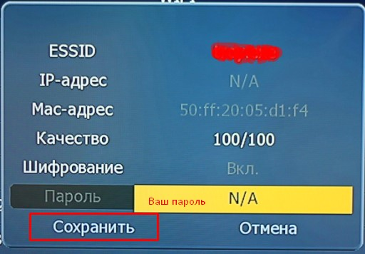 selenga-digifors-10.jpg