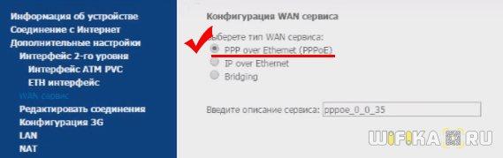 nastrojka-routera-sagemcom.jpg