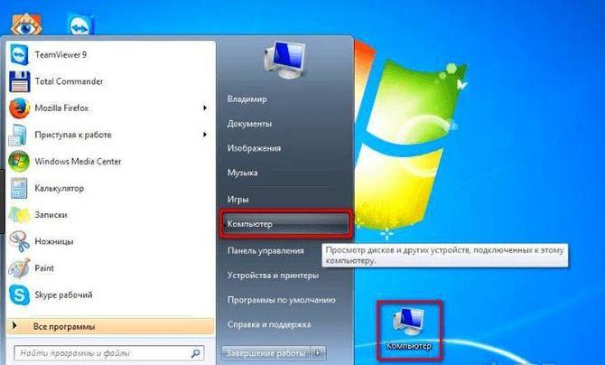 kak_perekinut_prezentaciyu_na_fleshku20.jpg