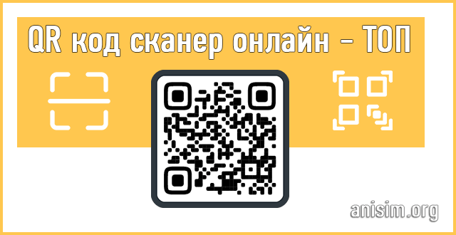 qr-kod-skaner-online.png