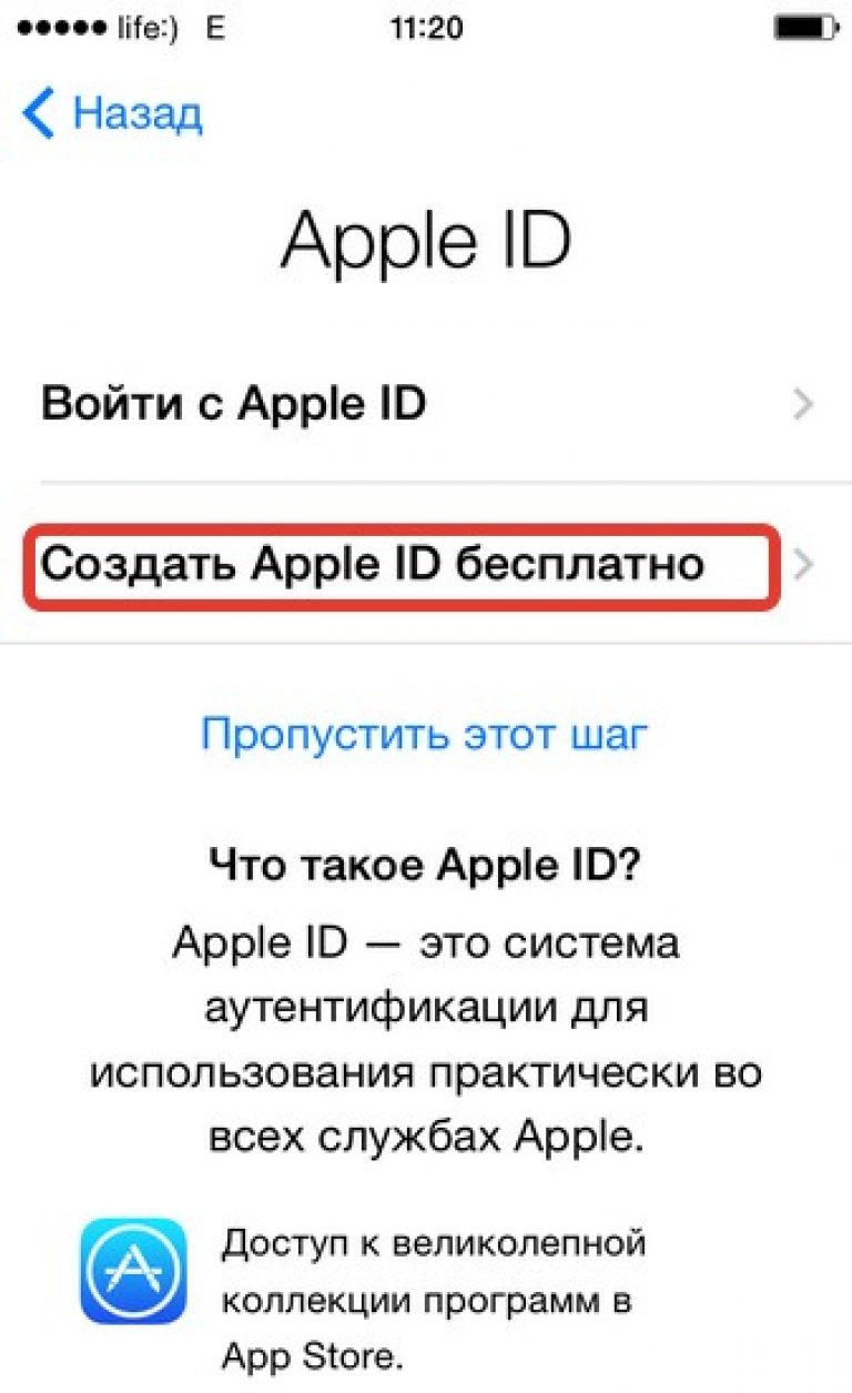 kak-nastroit-iphone-%E2%84%965-768x1255.jpg