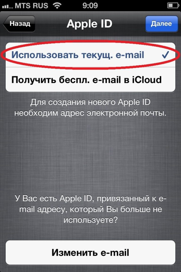 kak-nastroit-iphone-%E2%84%966-768x1152.jpg