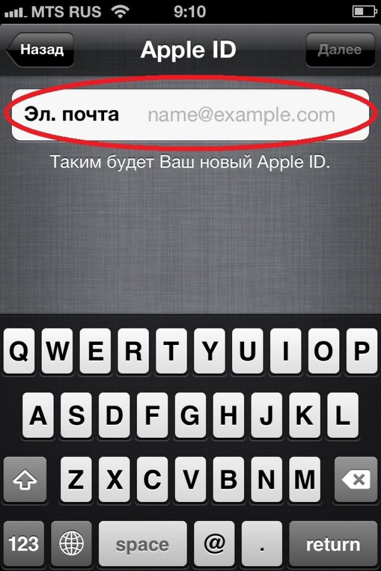 kak-nastroit-iphone-%E2%84%967-768x1152.jpg