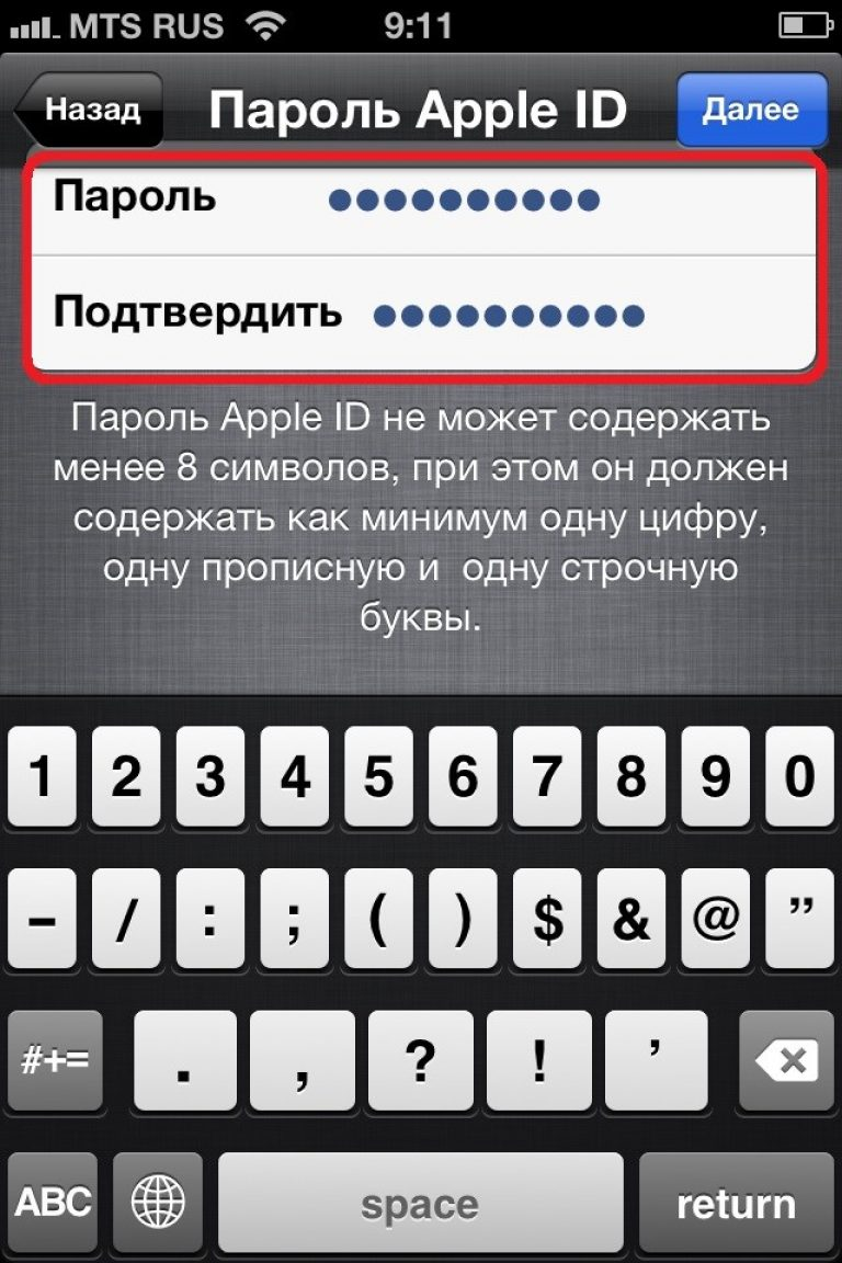 kak-nastroit-iphone-%E2%84%968-768x1152.jpg