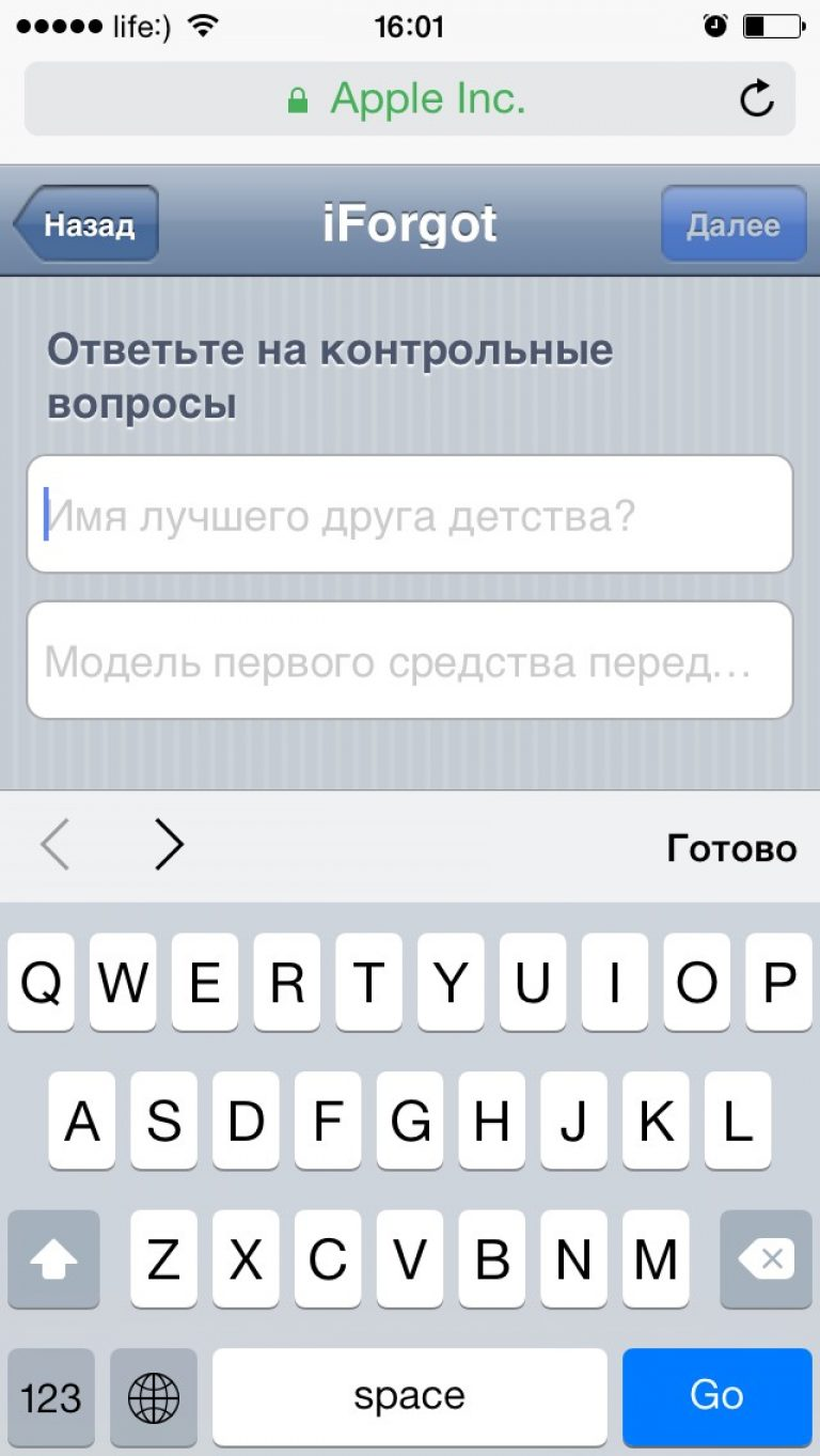kak-nastroit-iphone-%E2%84%969-768x1363.jpg