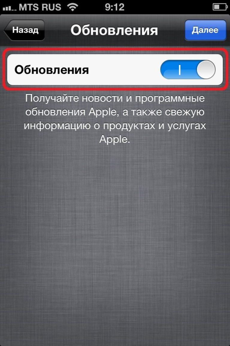 kak-nastroit-iphone-%E2%84%9610-768x1152.jpg