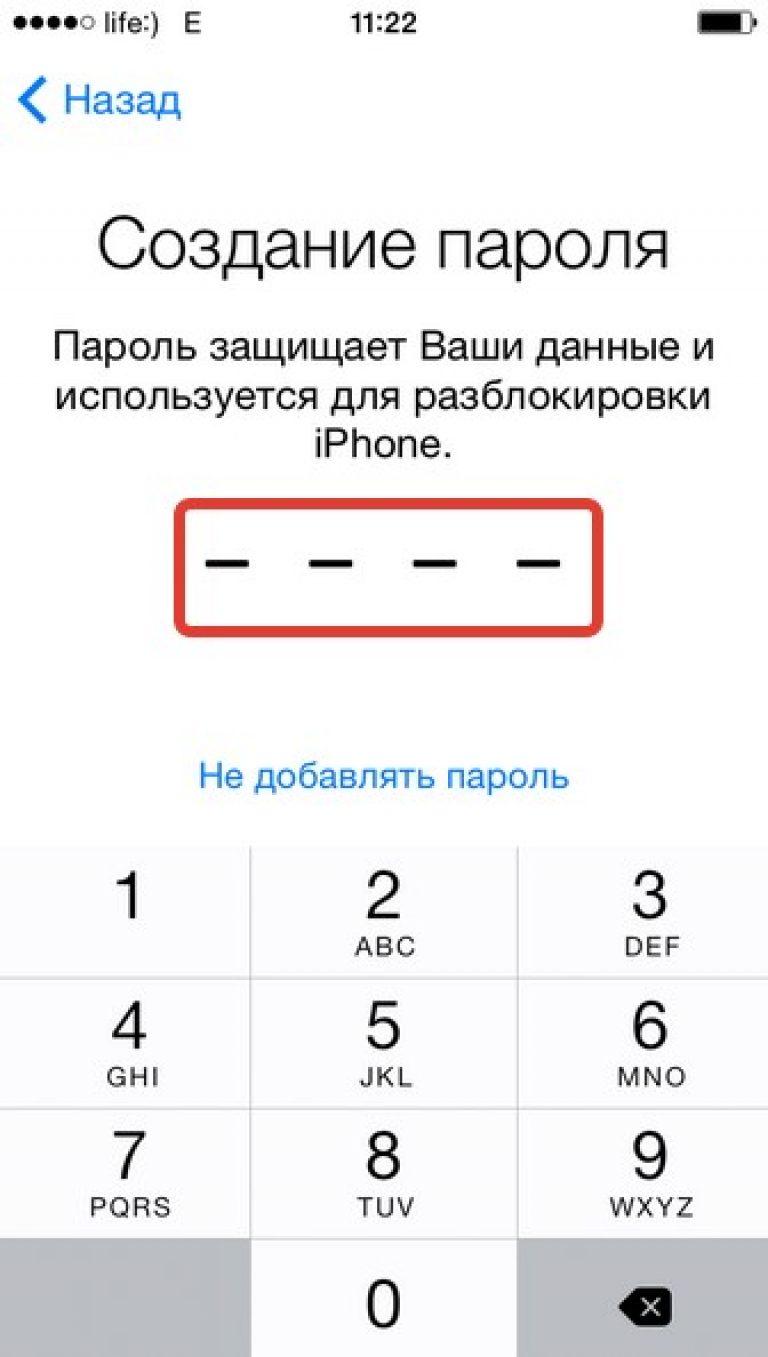 kak-nastroit-iphone-%E2%84%9614-768x1357.jpg