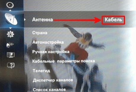kak-nastroit-kanaly-na-televizore-samsung4.jpg
