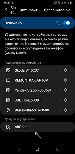 find-airpods-bluetooth-android.png