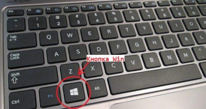 kak-vkljuchit-myshku-na-klaviature-noutbuka-a51a446.jpg