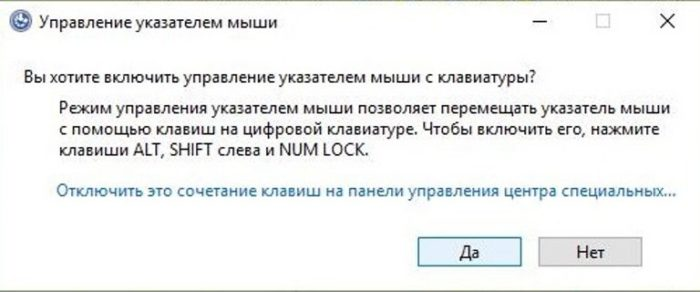kak-vkljuchit-myshku-na-klaviature-noutbuka-c754ab4.jpg