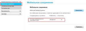 Interval-avtomaticheskogo-otklyucheniya-300x109.jpg