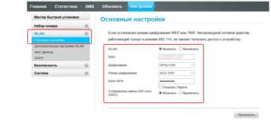 Nastrojka-modema-kak-tochki-dostupa-300x137.jpg