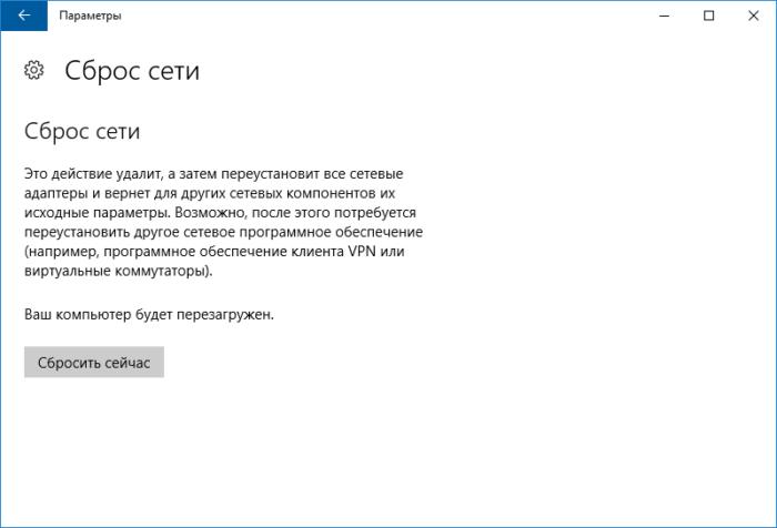 mobilnyj-xot-spot-na-windows-10-ne-rabotaet-2-700x476.png