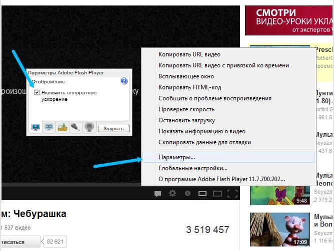 тормозит-видео.jpg