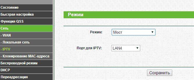 tv-cherez-router1_result.jpg