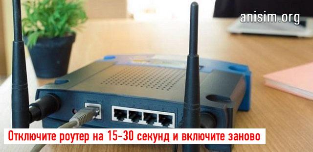 dns-server-ne-otvechaet-2.jpg