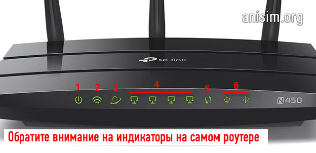 dns-server-ne-otvechaet-3.jpg