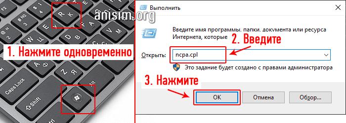 dns-server-ne-otvechaet-4.png