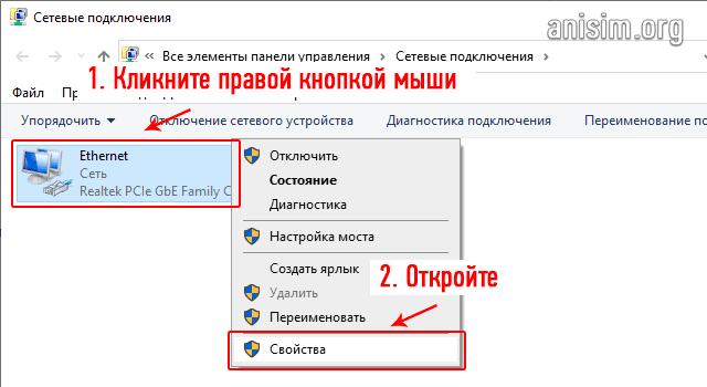 dns-server-ne-otvechaet-5.png