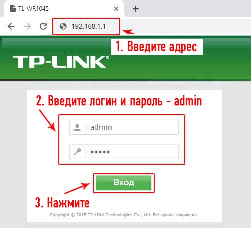 dns-server-ne-otvechaet-7.png