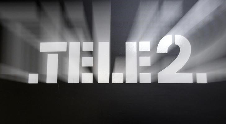 tele-2.jpg