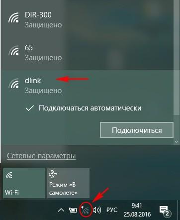 1472107585_1.jpg