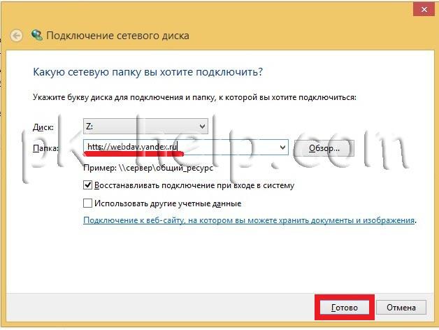 YA-disk-11.jpg