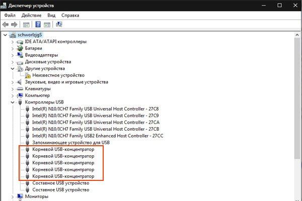 V-optsii-Kontrollery-USB-udalyaem-fajly-pod-nazvaniem-Kornevoj-USB-kontsentrator-.jpg