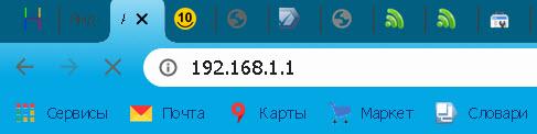 192.168.1.1.jpg