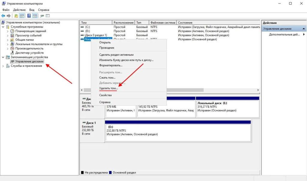 diski-upravlenie-diskami-udalitj-tom-1024x604.jpg
