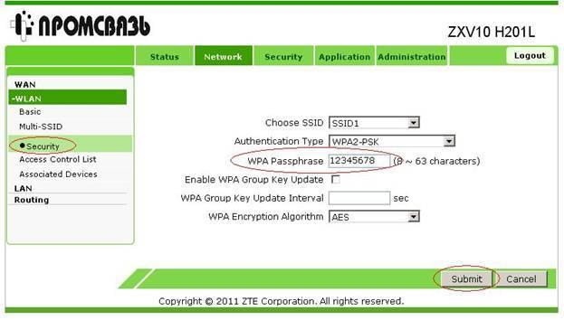 kak-nastroit-router-zte-f6604.jpg