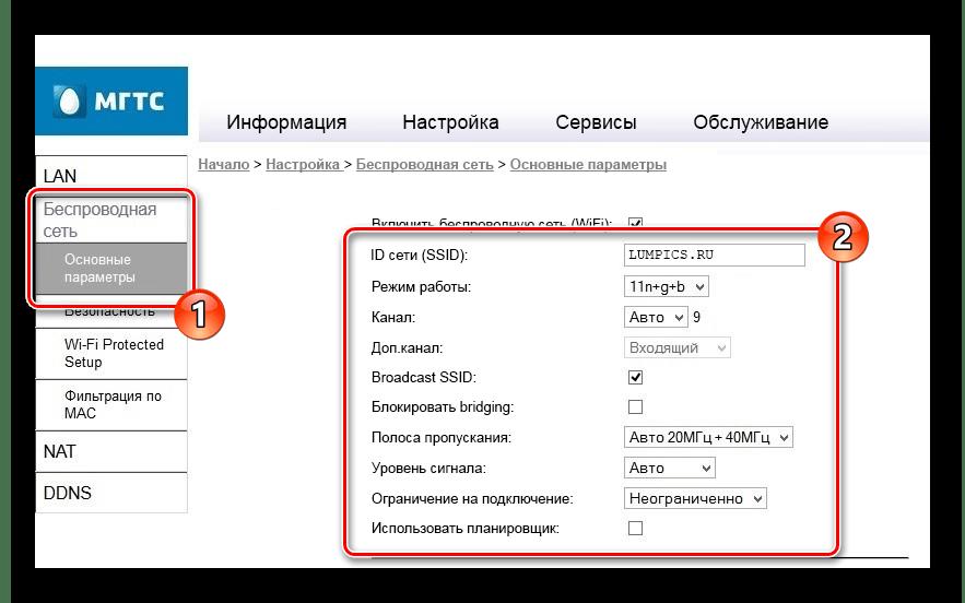 Nastroyki-seti-na-routere-SERCOMM-RV6688BCM.png