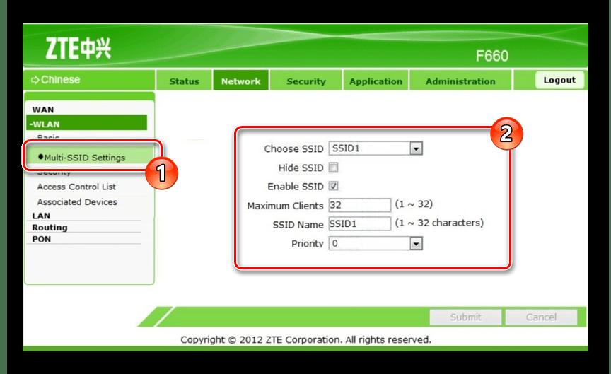 Izmenenie-nastroek-Multi-SSID-na-ZTE-ZXHN-F660.png