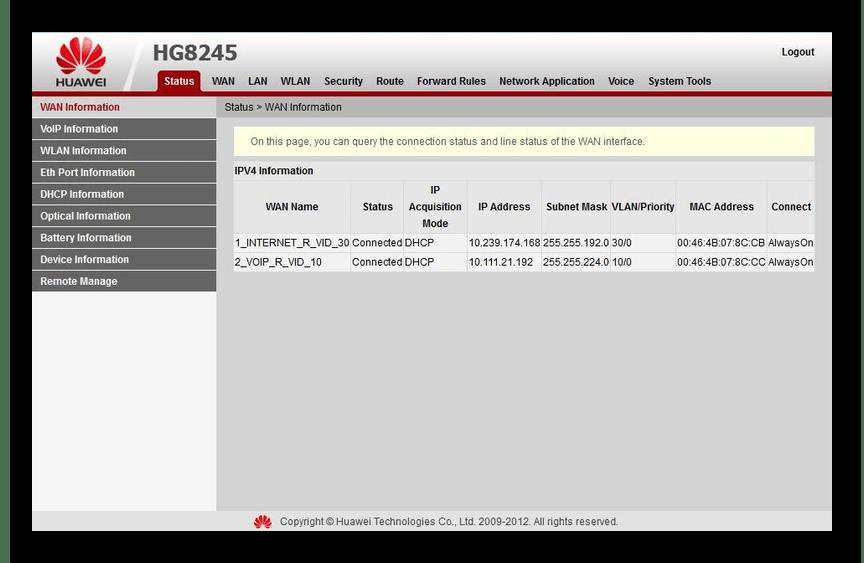 Stranitsa-Status-na-routere-Huawei-HG8245.png
