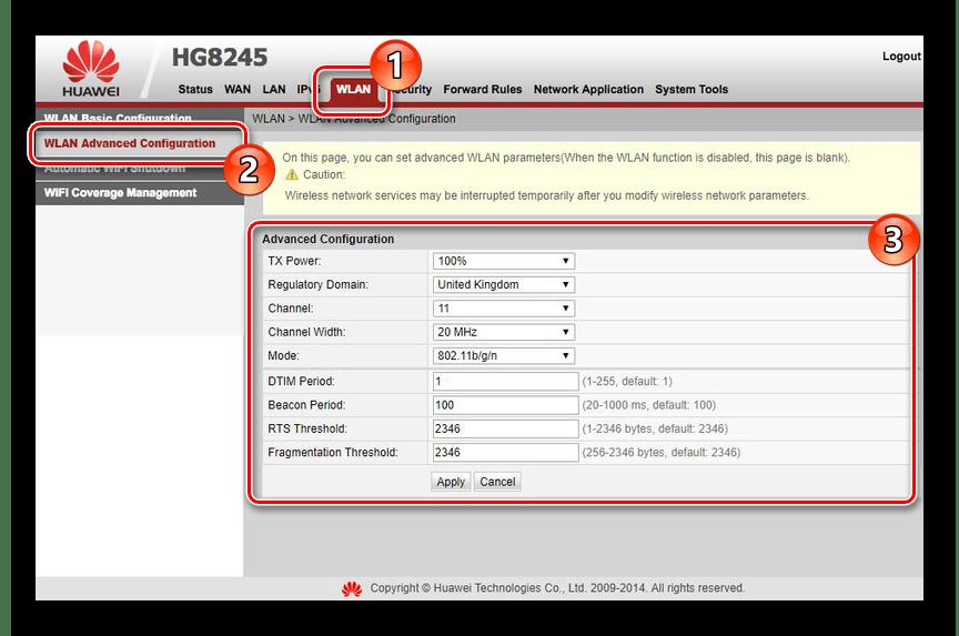 Rasshirennyie-parametryi-seti-na-routere-Huawei-HG8245.png