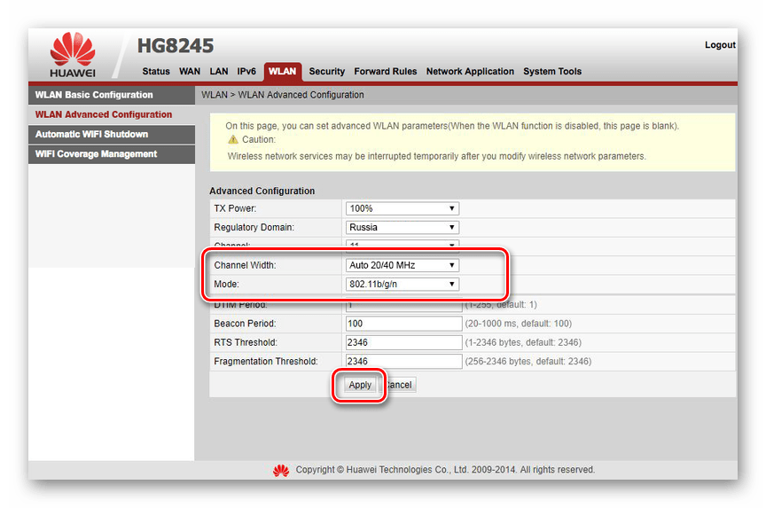 Dopolnitelnyie-parametryi-seti-na-routere-Huawei-HG8245.png