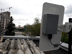 vnesnay-antena-usil-4g-1.jpg