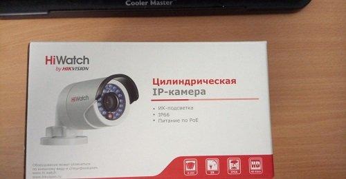 hiwatch-ds-i120.jpg