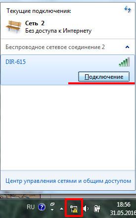 ne-podklyuchaetsya-vay-fay-na-noutbuke-oshibka-windows-ne-udalos-podklyuchit-sya-k-wifi-4.jpg