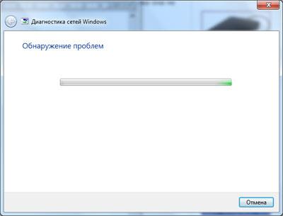 ne-podklyuchaetsya-vay-fay-na-noutbuke-oshibka-windows-ne-udalos-podklyuchit-sya-k-wifi-6.jpg